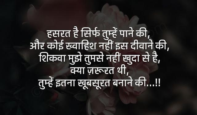 romantic status for wife
