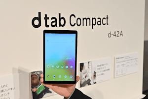 dtab Compact d-42AがAndroid 11に。ドコモがOSアップデートを提供開始