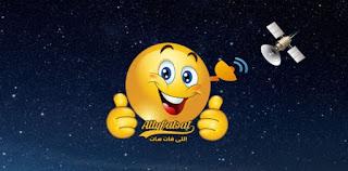 تردد قناة أبو ظبي الرياضية 1و2 Live HD المجانية وغير المشفرة على جميع الاقمار