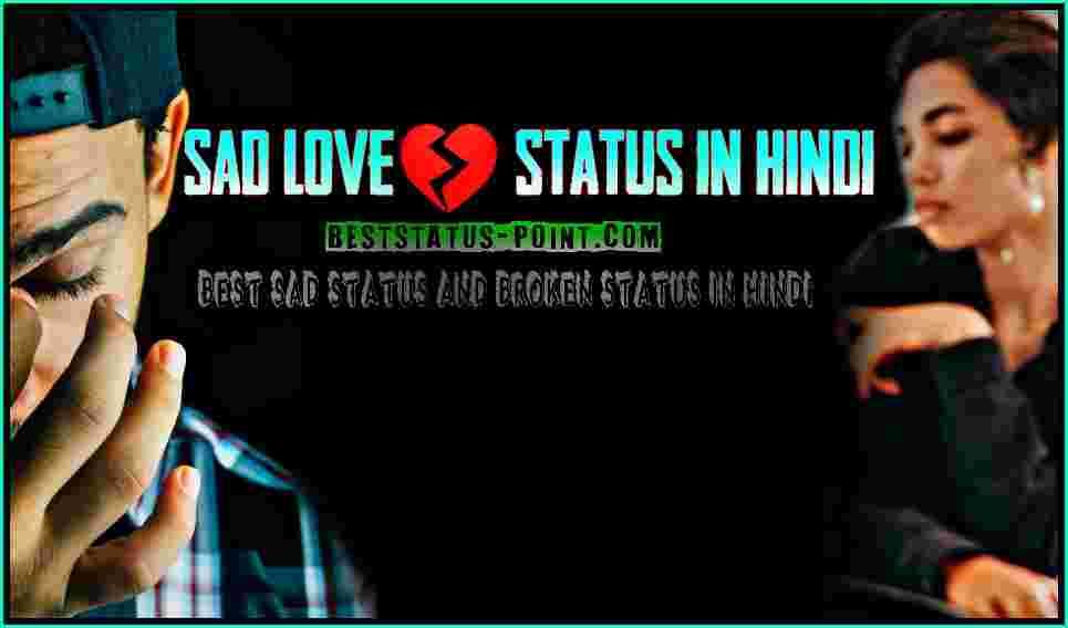 Best_Sad_love_Status