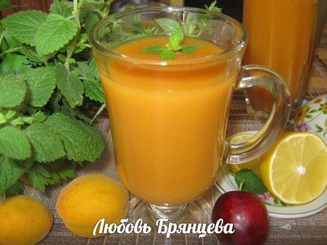 абрикосовый напиток рецепт