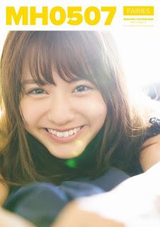 Fairies Hayashida Mahiro First Photo Book MH0507 [Jaburanime]