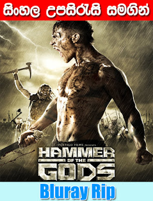 Hammer of the Gods 2013 Watch Online with sinhala subtile