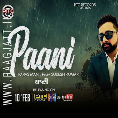 Paani by Paras Mani ft Sudesh Kumari lyrics