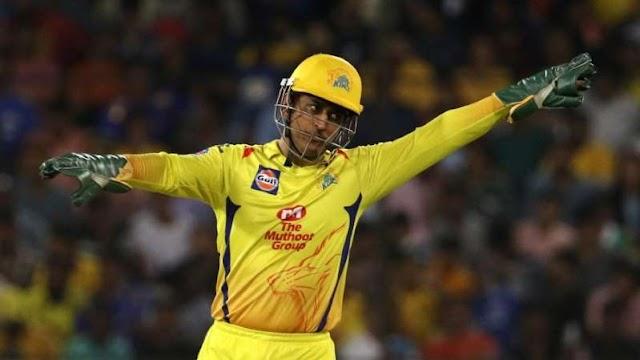 एमएस धोनी 2021 और 2022 आईपीएल के लिए चेन्नई सुपर किंग्स का हिस्सा होंगे' - काशी विश्वनाथन