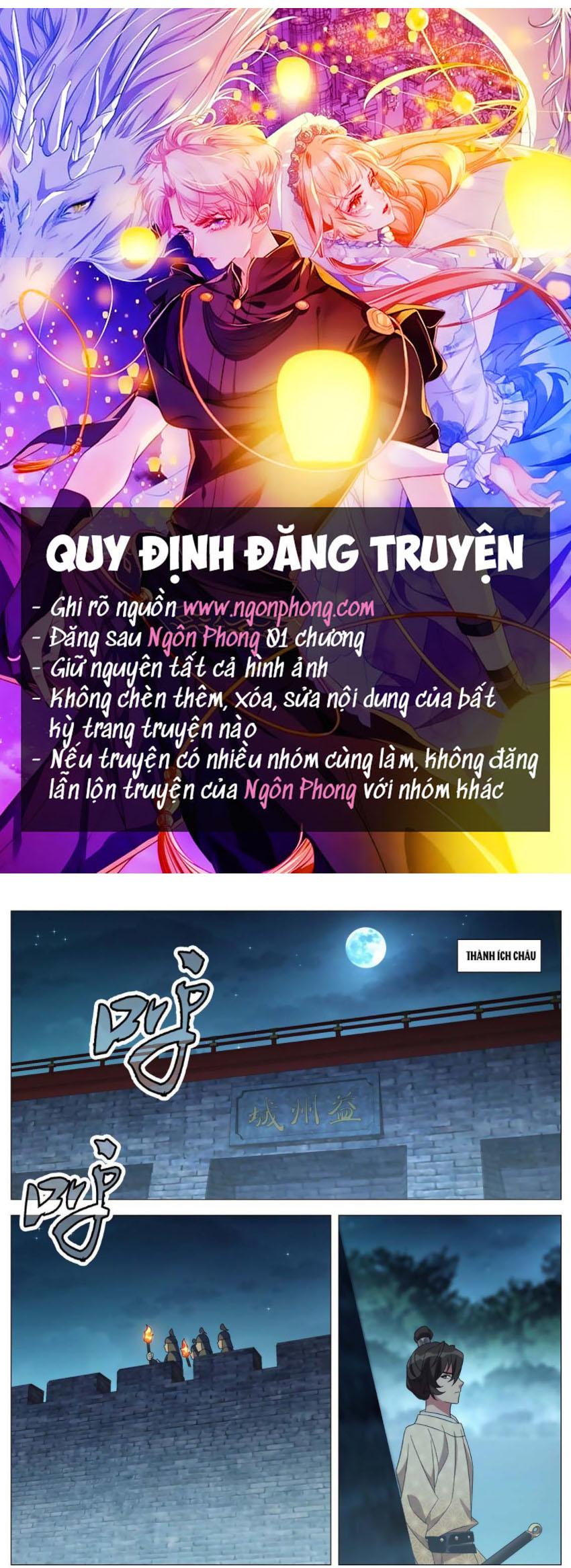 TƯỚNG QUÂN! KHÔNG NÊN A! Chapter 53 - upload bởi truyensieuhay.com
