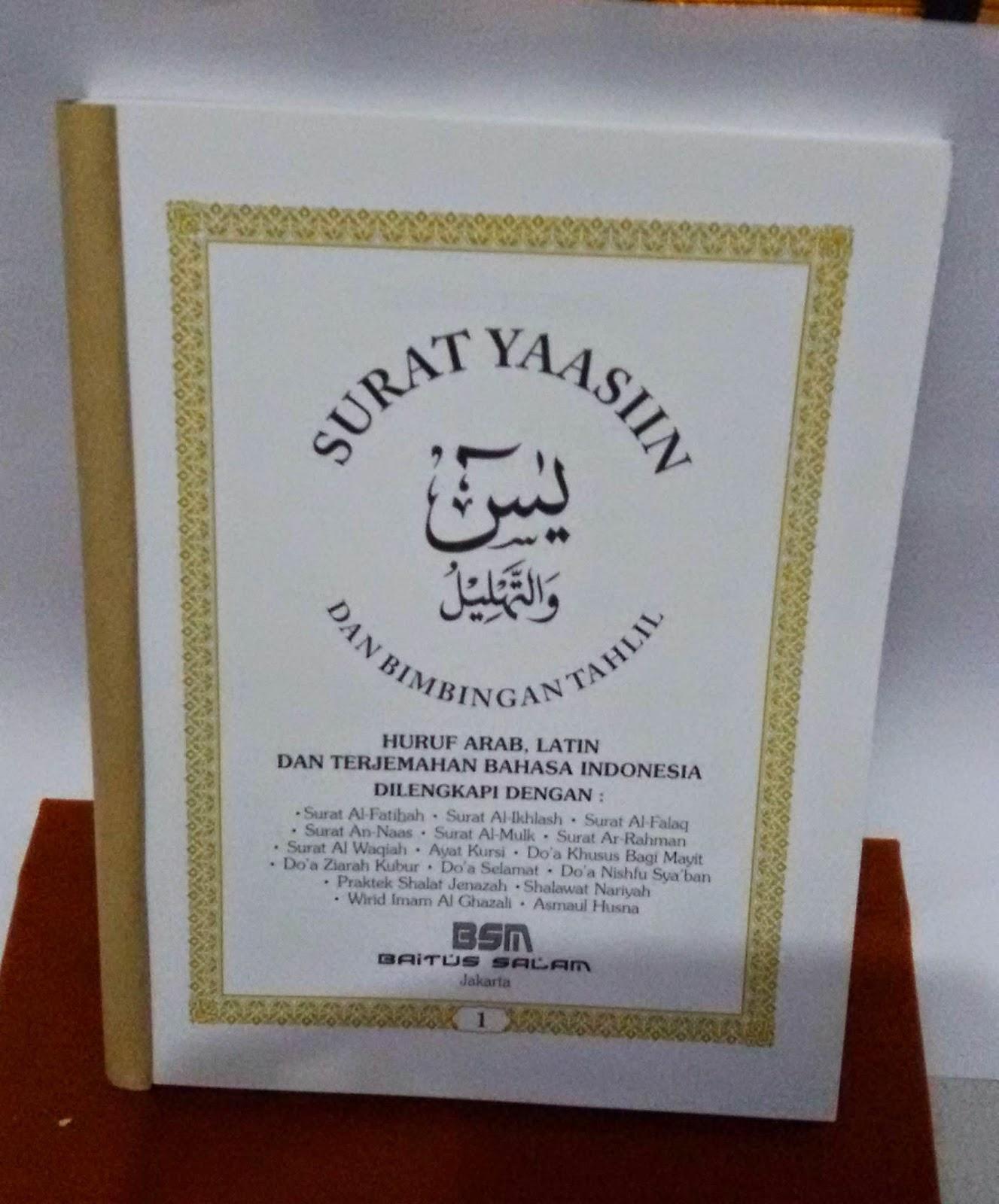 Dalam Lemari 1 Terdapat 4 Kemeja Batik: Cetak Buku Yasin, Cetak Yasin Majmu Syarif Murah