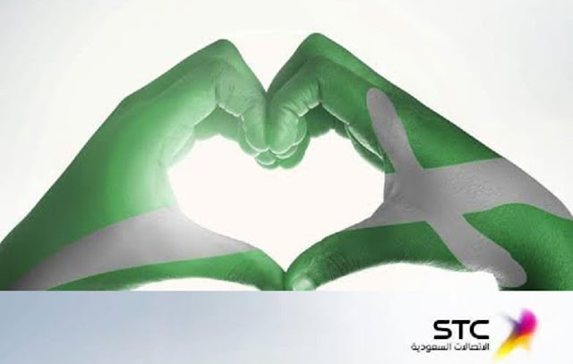 STC OFFERS FREE SOCIAL MEDIA DATA ON 88th NATIONAL DAY