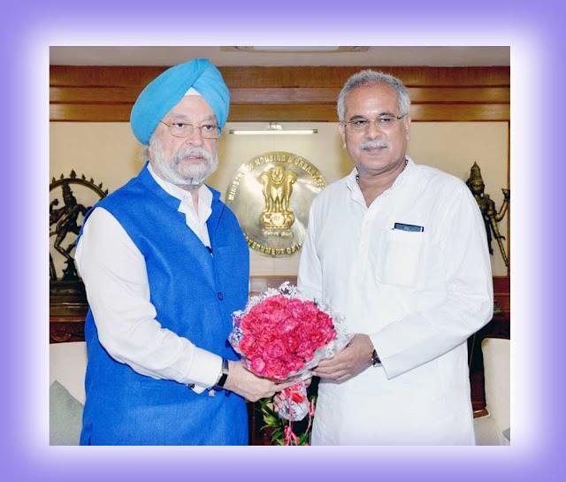 """BREAKING पत्रवार्ता :रायपुर में बनेगा देश का """"एवीएशन हब"""" CM भूपेश बघेल ने केंद्रीय नागरिक उड्डयन मंत्री से की मुलाकात,बिलासपुर जगदलपुर से उड़ान सेवा की तारीख़ तय"""