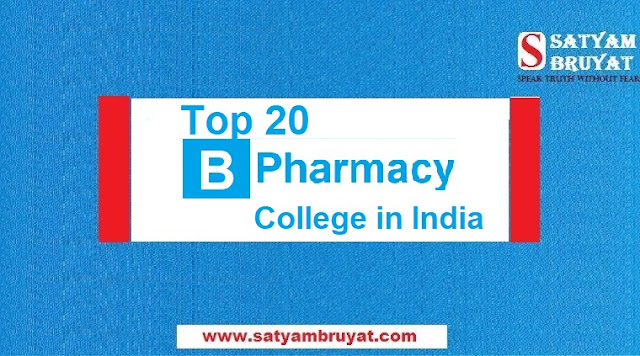 Top-20-B-Pharmacy-College-In-India