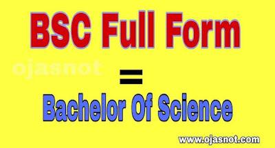BSC-Full-Name-Kya-Hai-Meaning-Syllabus-Kya-Hai