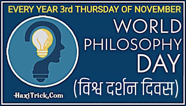 World Philosophy Day 2020 Vishva Darshan Diwas