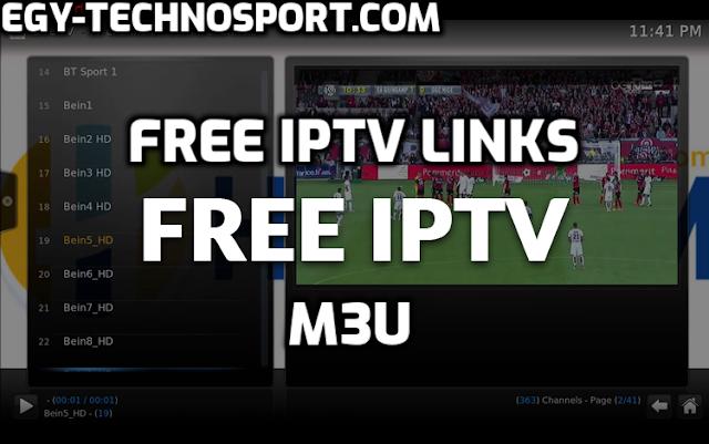روابط iptv دائمة وملفm3u مجاني لمدة ثلاثة ايام  موقع تكنوسبورت