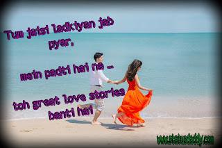 love,status,whatsapps,hindi.image