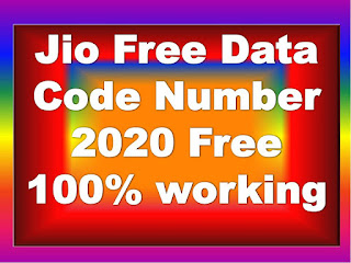 How To Get Jio Free Data Code, Jio Free Data Code Number 2020, Jio Free Data Tricks, Jio Free Data 2020, jio phone free data code, jio phone free data code 2020, jio free data miss call number, jio free data tricks 2020, jio free data number, jio free data trick 2020, jio free internet code, How To Get Free Data On Jio, how to get jio free data code, jio free data, jio free data code, jio free data tricks, how to get jio free data code, ussd code for jio free data, jio free 25 gb data, jio free 10 gb data, jio free data validity, jio free data 2020, jio free data code 2020, jio free data code number, jio free data number 2020, jio free data dial number.