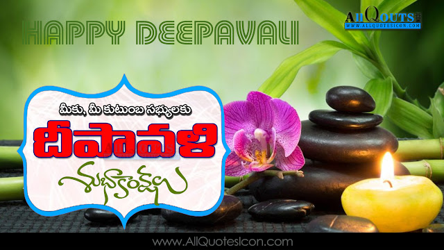 Famous-Deepavali-Wishes-In-Telugu-Diwali-Best-Deepavali-Whatsapp-Life-Facebook-Images-Inspirational-Thoughts-Sayings-greetings-wallpapers-pictures-images