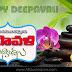 Happy Deepavali Subhakamkshalu Images Top Latest New Diwali Greetings in Telugu HD Wallpapers Best Telugu Deepavali Quotes Pictures for Whatsapp Images Online