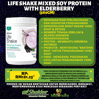 Life Shake Mixed Soy Protein With Elderberry
