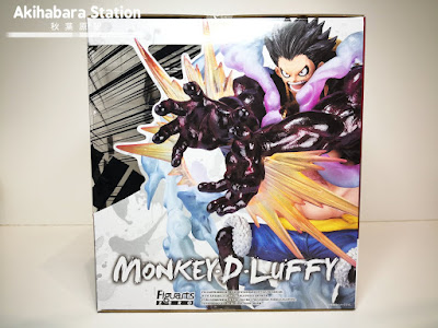 Review del Figuarts Zero Chou Gekisen -Extra Battle- Monkey D. Luffy Gear Fourth