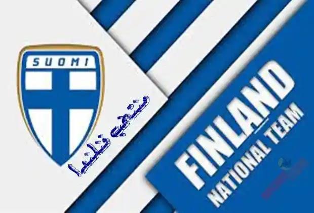 فنلندا,كرة القدم,منتخب,مباراة فنلندا,منتخب فنلندا