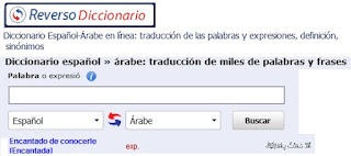 Diccionario español-árabe