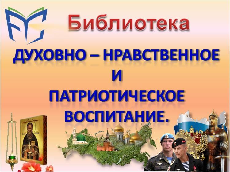Александр Невский - биография, житие, иконы