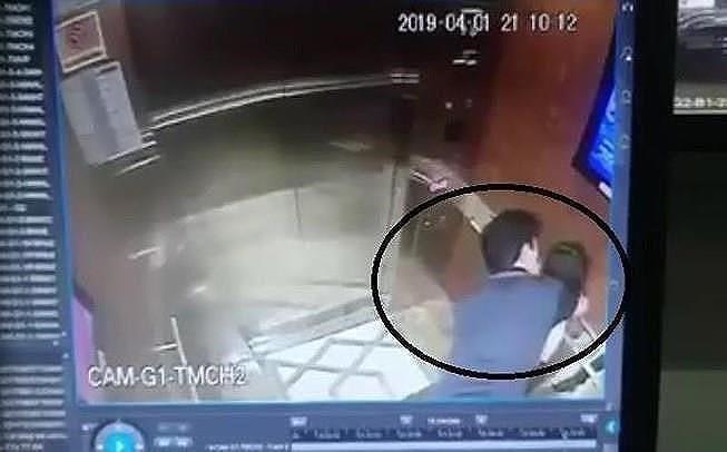 Chính thức khởi tố ông Nguyễn Hữu Linh vụ sàm sỡ bé gái trong thang máy