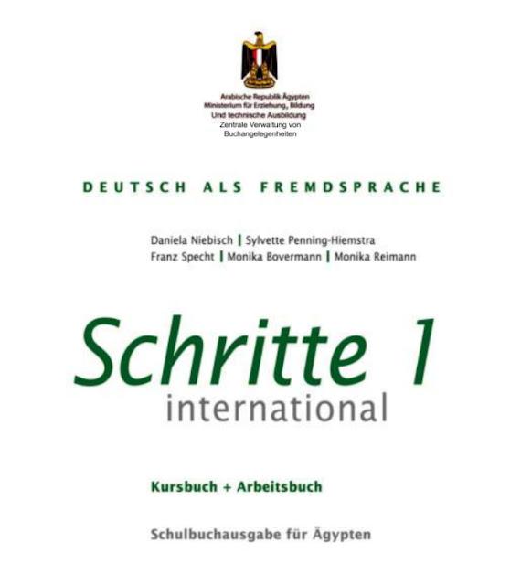 تحميل كتاب اللغة الالمانية للصف الاول الثانوي ترم أول 2021/2020