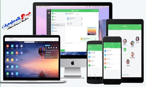 كيفية نقل الملفات من هاتف Android الخاص بك إلى جهاز Mac لديك