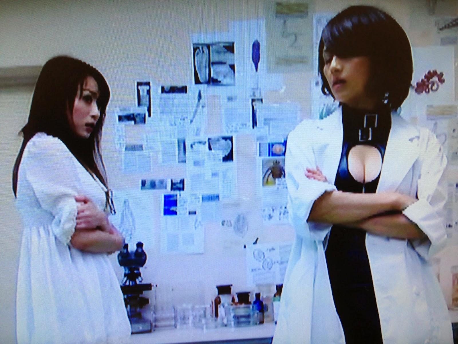 Zisi Emporium For B Movies The Parasite Doctor Suzune -6321