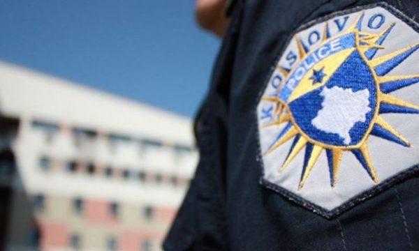 https://frontonline.net/dergimi-i-ligjit-per-pagat-ne-kushtetuese-policia-e-kosoves-paralajmeron-greva/