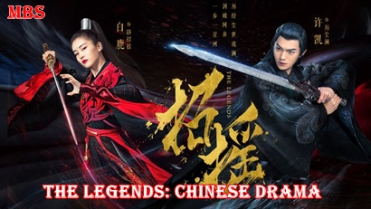 The Legends (招摇) Synopsis And Cast: Chinese Drama | Full
