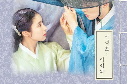 [Single] Lee Seok Hoon - Rookie Historian Goo Hae Ryung OST Part.3 Mp3