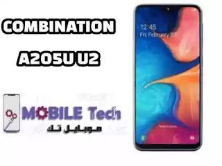 COMBINATION A205U U2