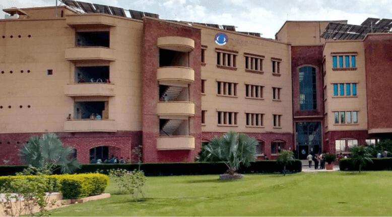 Comsats University