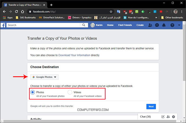 كيفية نقل الصور والفيديوهات من فيسبوك لتطبيق Photos بالهاتف عالم الكمبيوتر computer-wd Import Options