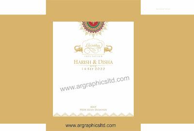 create indian wedding invitation card online free download   भारतीय शादी का निमंत्रण कार्ड ऑनलाइन बनाएं मुफ्त डाउनलोड