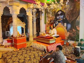 Bhagvat Katha (Bhagwat Katha),