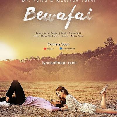 Bewafai Lyrics |Mr. Faisu &Muskan Sethi | Sachet Tandon