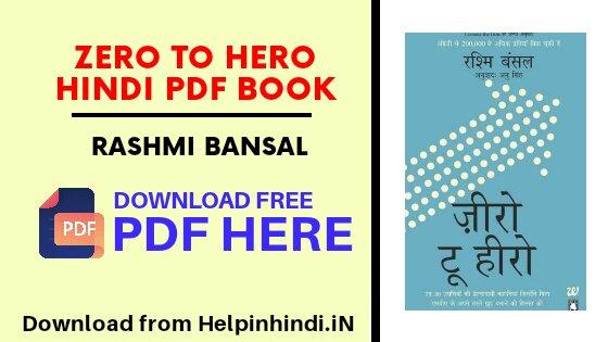 Zero To Hero Hindi Pdf Book Free Download