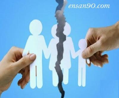 المشاكل الأسرية - التفكك الأسري - انسان