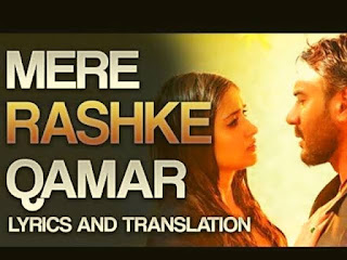 """Mere Rashke Qamar"" Video ""Official  Lyrics in English and hindi |Ajey devgn&Ilena | Baadshaho | Nusrat Fateh Ali Khan, Rahat Fateh Ali Khan | by Lyrics beast"
