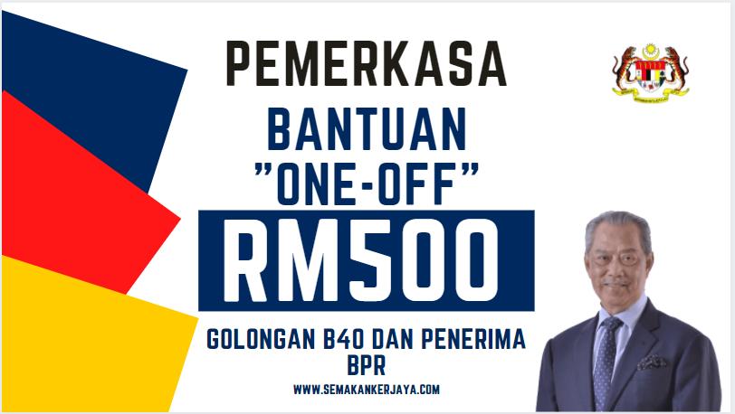 bantuan one-off rm500
