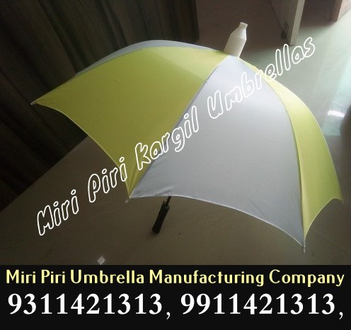 Kargil Umbrella Images, Kargil Umbrella Photos, Kargil Umbrella Pictures, Kargil Umbrella Manufacturers, Kargil Umbrella Suppliers, Kargil Umbrellas