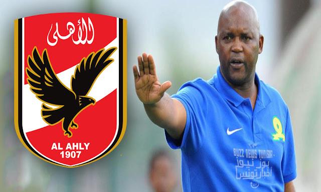 المدرب الشهير موسيماني يستقيل من تدريب صنداونز للإشراف على فريق الأهلي المصري