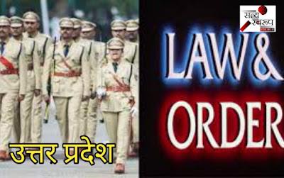 प्रदेश की बदहाल कानून व्यवस्था को लेकर लखनऊ में शिवसैनिक  करेंगे प्रदर्शन