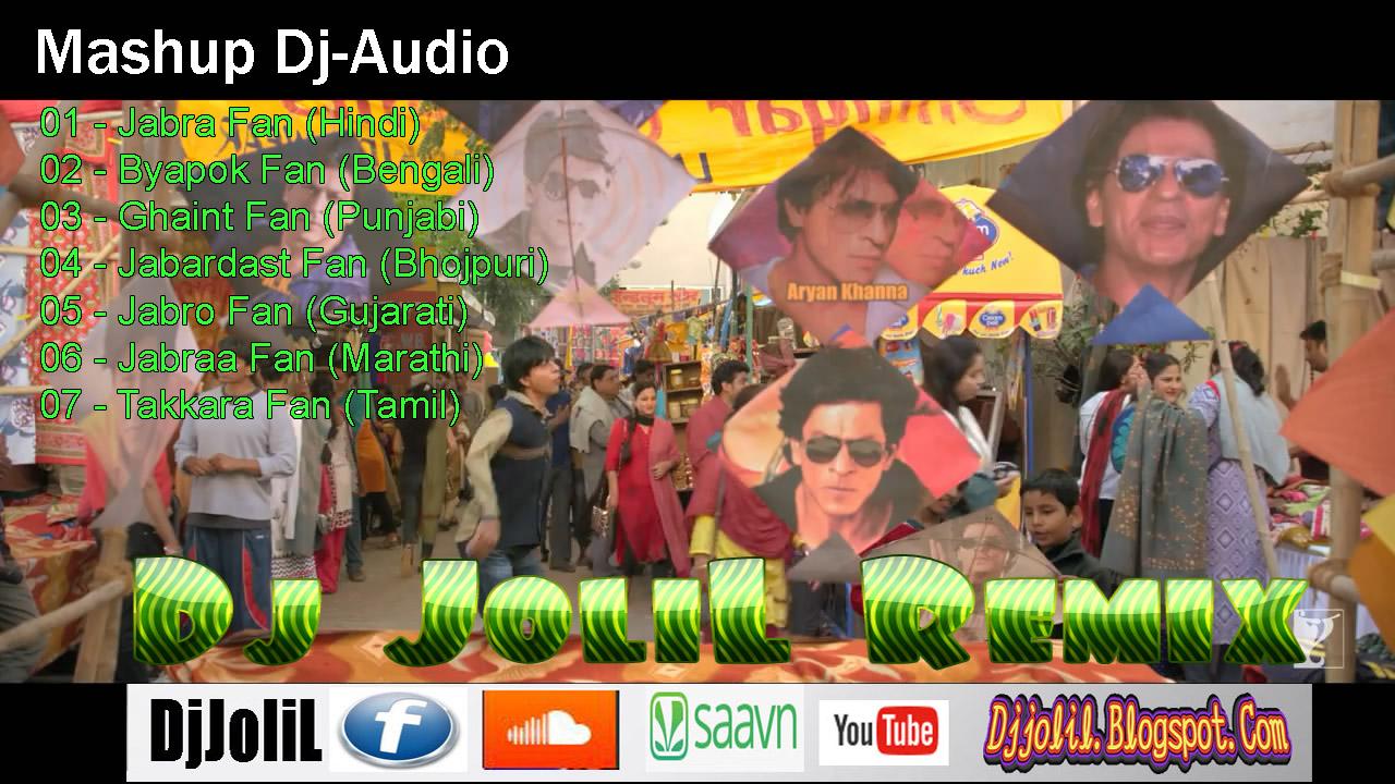 Hindi Mp3 Dj Song Download Baltimoreeasysite