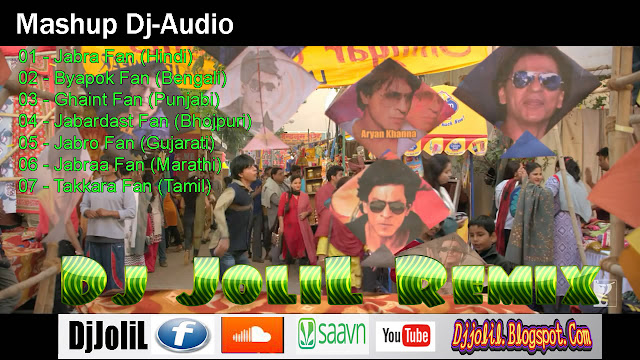 gabbar singh mp3 song download dj