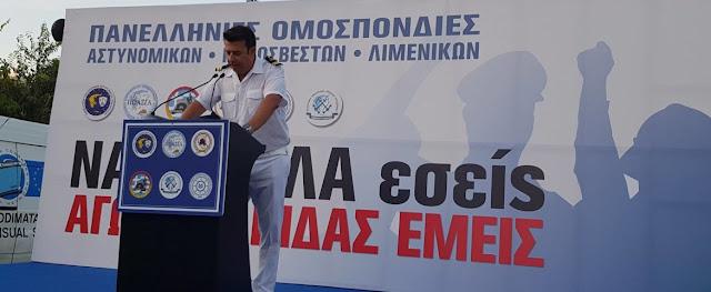 """Πρόεδρος ΠΟΕΠΛΣ προς Λιμενάρχη Ναυπλίου: """"Δεν δεχόμαστε απειλές"""""""