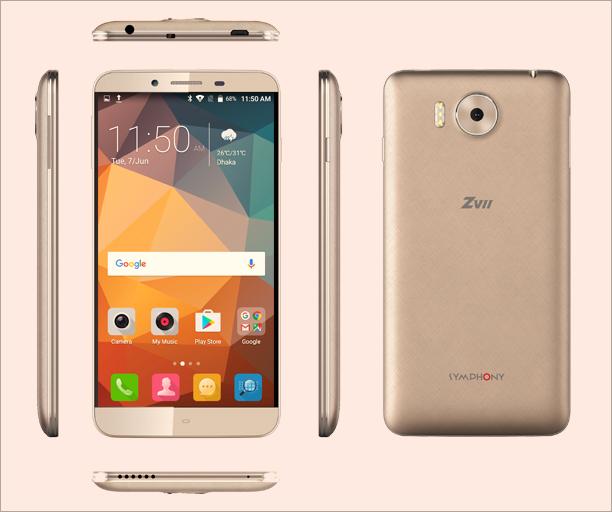 Www symphony mobile price bd com